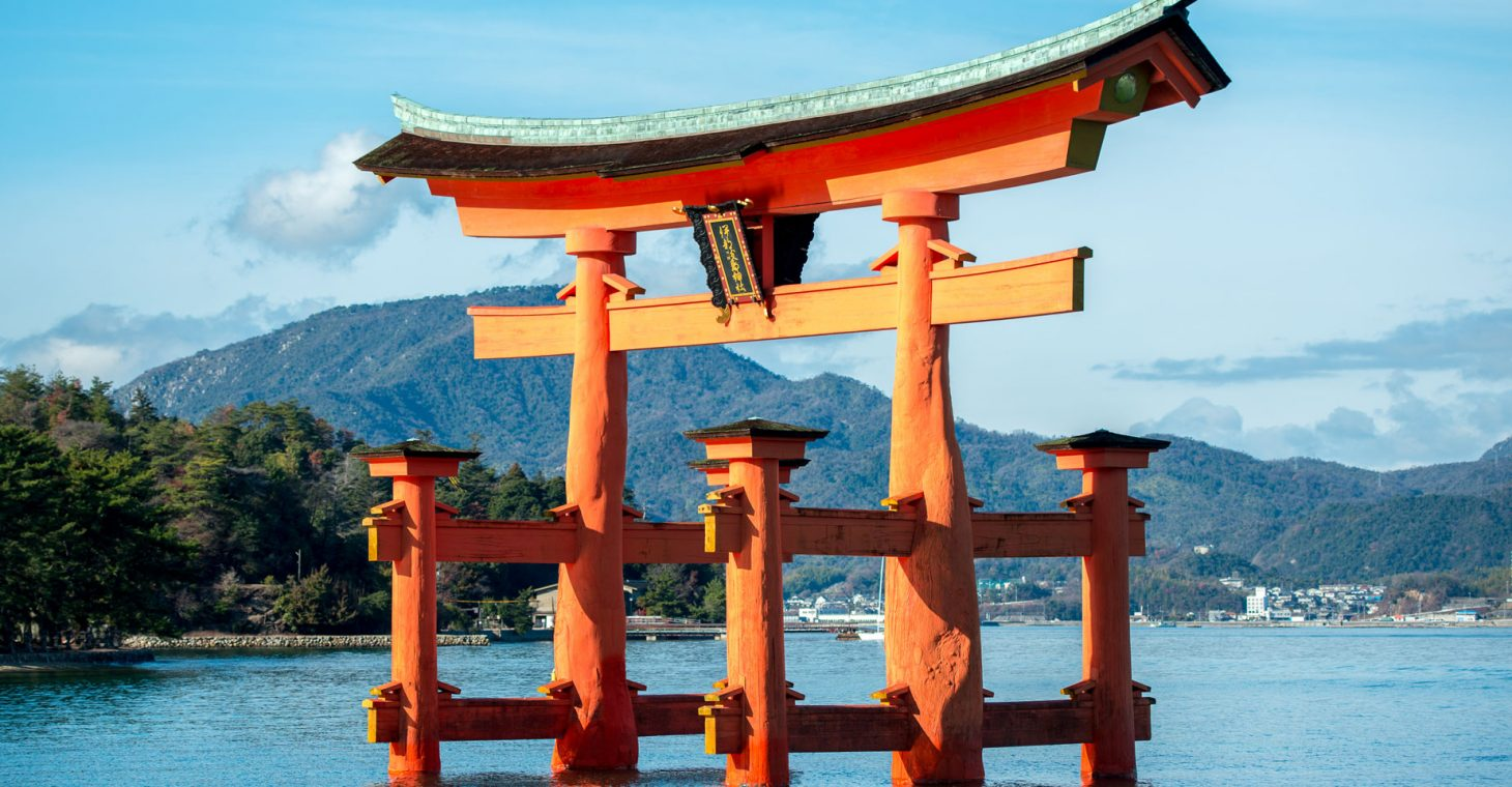 The Great Torii at Miyajima