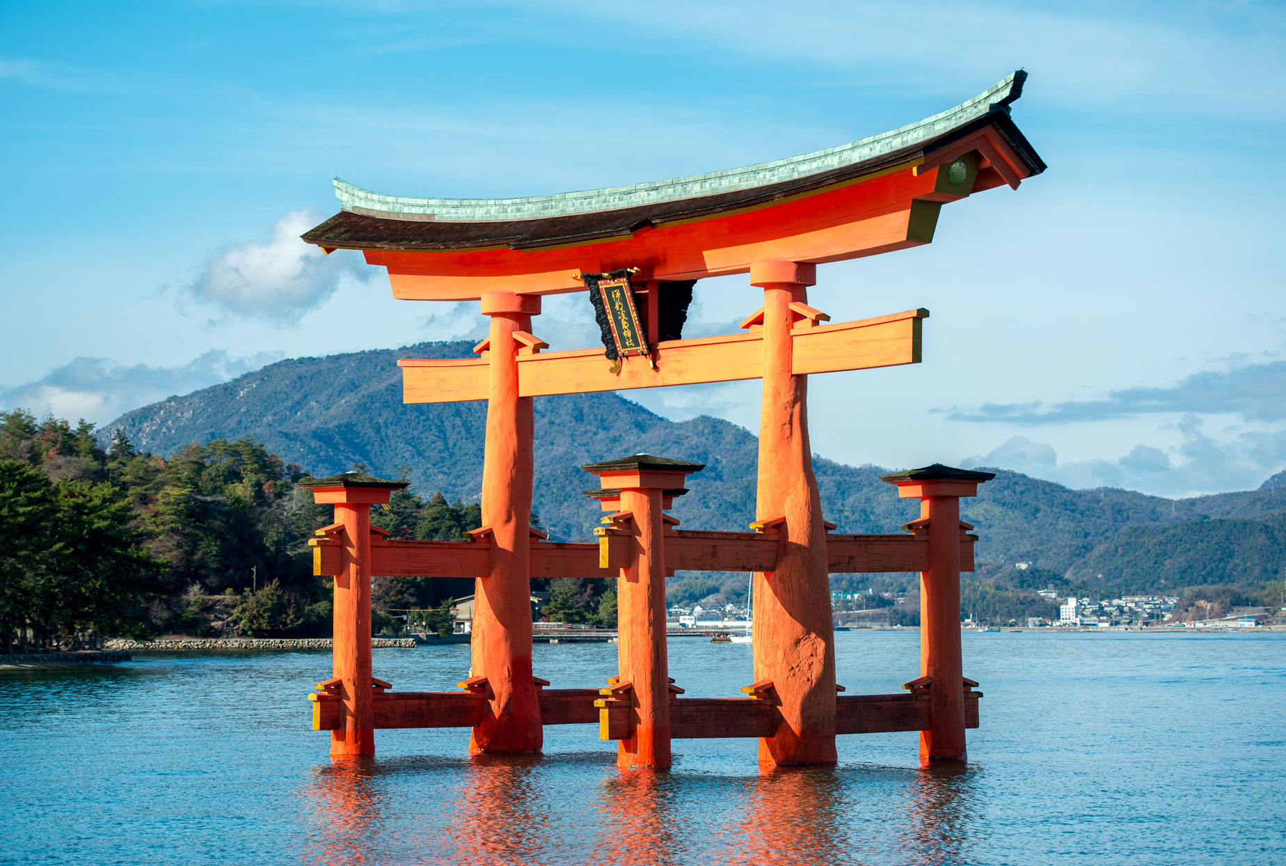 The Great Torii at Miyajima
